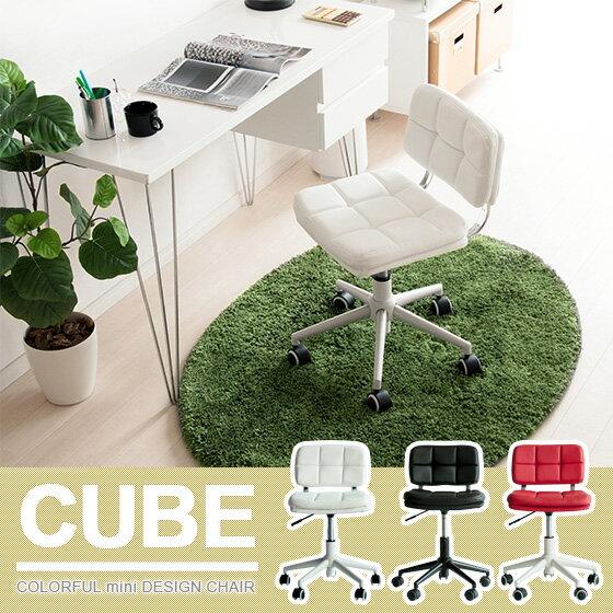 送料無料 パソコンチェア デスクチェア オフィスチェア チェアー 椅子 チェア イス パソコンチェアー チェア chair pcチェア オフィスチェアー カラフルデザインチェア CUBE〔キューブ〕 ブラック ホワイト レッド チェア単体販売