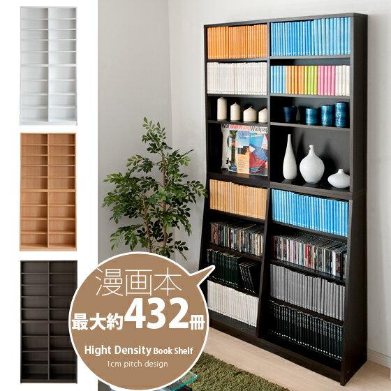 送料無料 本棚 オシャレ 薄型 おしゃれ 木製 シェルフ 書棚 大容量 コミック収納 A4 本収納 壁面収納 90cm幅 90 書棚 大型 ブックシェルフ 収納棚 High Density Book Shelf 90cm