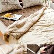 mofua〔モフア〕 アウトラスト綿入 マイクロファイバー毛布