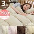 mofua〔モフア〕 マイクロファイバー寝具3点セット