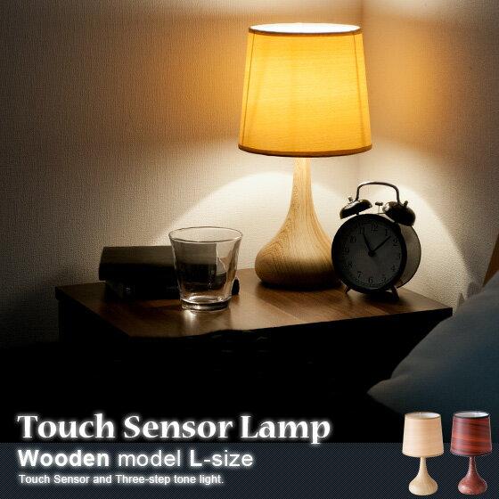 テーブルランプ 照明 テーブル 間接照明 ライト タッチセンサー インテリア スタンドライ…...:air-rhizome:10003537
