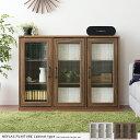 送料無料 幅75 キャビネット 収納 ラック シェルフ 木製 リビング キッチン 扉付 家具 インテリア 白 ホワイト 大容量 ワイド