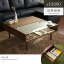 幅90cm テーブル ローテーブル 北欧 90 ガラス 木製 おしゃれ リビング 高さ40cm リビングテーブル 正方形 四角 送料無料 西海岸 ミッドセンチュリー