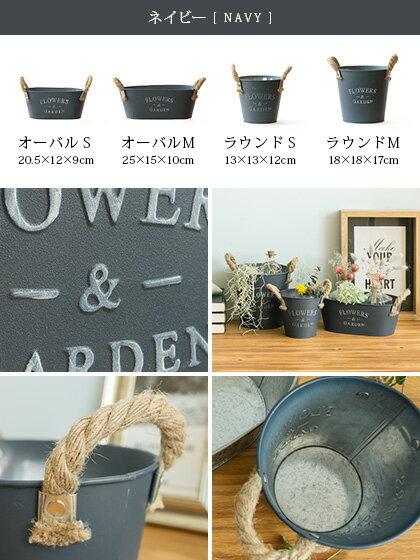 お洒落 プランター カバー 鉢カバー 植木カバ...の紹介画像2