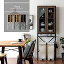 食器棚 スリム キッチンラック カップボード キッチンボード...