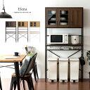 食器棚 キッチンラック カップボード キッチンボード ゴミ箱...