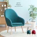 【最大1,500円OFFクーポン配布中】 チェア 椅子 一人用 ソファ ソファー 肘付き ハイ