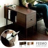 サイドテーブル テーブル 木製 収納 引き出し 北欧 モダン ソファやベッド脇にピッタリ ソファーテーブル サイドチェスト ナイトテーブル ベッドサイドテーブル サイドテーブル FEEMO 〔フィーモ〕 ブラウン ナチュラル