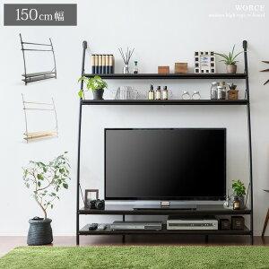 テレビ台 ハイタイプ テレビボード テレビラック モダ