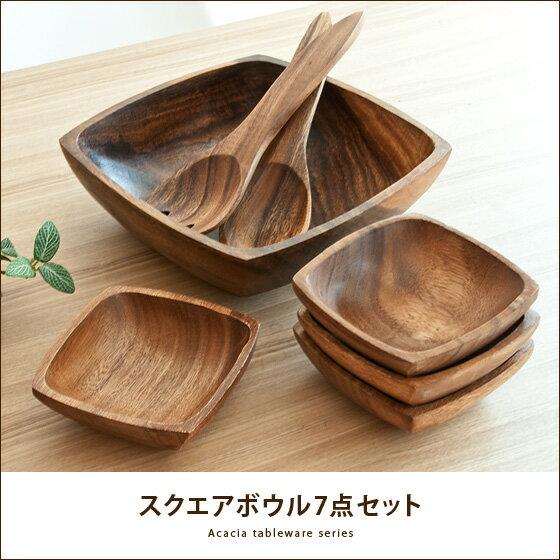 木製食器 皿 プレート セット 木製 食器 おしゃれ アカシア ボウル サラダボウル トレ…...:air-rhizome:10003779