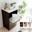 レンジ台 Dalika mini 〔デリカミニ〕