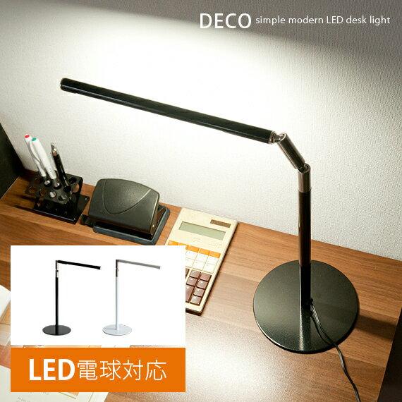 デスクライト LED 卓上ライト 卓上照明 学習机 スタンドライト デスク デスク照明 目…...:air-rhizome:10003753