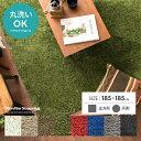 【最大600円OFFクーポン配布中】 ラグ マット 洗える ラグマット シャギーラグ カーペット 2畳 円形 正方形 185×185 北欧 グレー グリーン 緑 リビング用 居間用 おしゃれ かわいい 185 185 センターラグ らぐ 正方形 絨毯 じゅうたん ダイニングラグ シャギー おうち時間