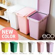 ECO container style〔エココンテナスタイル〕