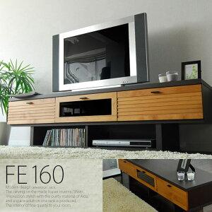 完成品 日本製 テレビ台 テレビボード TVボード テレ