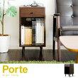 ナイトテーブル Porte〔ポルテ〕
