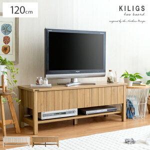 テレビ台 ローボード テレビボード テレビラック 木製