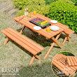 BASQUE(バスク) BBQテーブル&ベンチセット