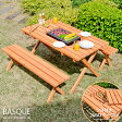 送料無料 ガーデンテーブル ベンチ テーブル&ベンチセット 木製ベンチ 3点セット アウトドア ガーデン テーブル ベランダ バルコニー テラス 天然木 杉 バーベキューテーブル チェア 椅子 BASQUE〔バスク〕テーブル&ベンチセット