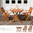 カフェテーブルセット Cassy(カッシー)110cm幅テーブル