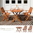 送料無料 ガーデン テーブル ガーデンテーブル チェア セット 木製 ベランダ 屋外 テラス 庭 アウトドア 折りたたみ ガーデニング ガーデンファニチャー カフェテーブルセット Cassy〔カッシー〕110cm幅テーブル 3点セット ブラウン