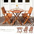 送料無料 ガーデン テーブル ガーデンテーブル チェア セット 木製 ベランダ 屋外 テラス 庭 アウトドア 折りたたみ ガーデニング ガーデンファニチャー カフェテーブルセット Cassy〔カッシー〕90cm幅テーブル 3点セット ブラウン