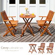 送料無料 ガーデン テーブル ガーデンテーブル チェア セット 木製 ベランダ 屋外 テラス 庭 アウトドア 折りたたみ オープンカフェ ガーデニング ガーデンファニチャー ラウンド テーブルセット Cassy〔カッシー〕 3点セット ブラウン