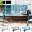 Dolche bench(ドルチェベンチ)