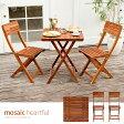 ガーデン テーブル セット ガーデンテーブル3点セット ガーデンテーブルセット 木製 折りたたみ ガーデンチェアー イス 椅子 おしゃれ 北欧 ベランダ 庭 テラス バルコニー Wolky cafe table set(ウォルキーカフェテーブルセット) ブラウン