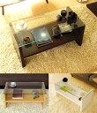 シンプルモダン テーブル 画像