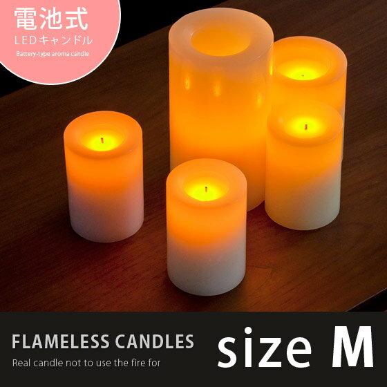 火を使わない アロマキャンドル LED キャンドル アロマ 間接照明 おしゃれ 寝室 イン…...:air-rhizome:10002384