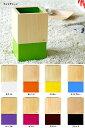 ゴミ箱 ダストボックス ごみ箱 ポリ袋をすっきり隠して美しく シンプルデザイン 木製 シンプル W Cube 〔ダブルキューブ〕 ホワイト オレンジ イエロー ...