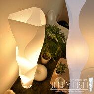 スタンド照明フロアライトスタイリッシュフロアライトJELLYFISH(ジェリーフィッシュ)ホワイト
