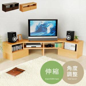 【完成品】 テレビ台 コーナー 伸縮 テレビボード 伸