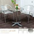 送料無料 ガーデン エクステリア テーブル・チェア3点セット LOSCO〔ロスコ〕 アルミテーブル・チェア3点セット テーブル チェア 椅子 バルコニー テラス アルミフレーム スタッキング ウロコ模様 屋内外兼用 シルバー