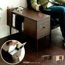 サイドテーブル テーブル 木製 収納 引き出し 北欧 モダン おしゃれ ソファやベッド脇にピッタリ ソファーテーブル サイドチェスト ナイトテーブル 家具 ベッドサイドテーブル サイドテーブル FEEMO 〔フィーモ〕 ブラウン ナチュラル