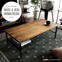 テーブル ローテーブル センターテーブル リビングテーブル ...