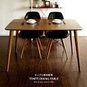 テーブル 木製 ダイニングテーブル ウォールナット 北欧 ミ...