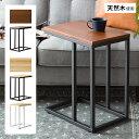 サイドテーブル テーブル 木製 スチール ミニテーブル ベッ...