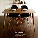 RoomClip商品情報 - 【クーポン配布中】 ダイニングテーブル 木製 テーブル ウォールナット おしゃ 北欧 ミッドセンチュリー ブルックリン 西海岸 かわいい モダン ウッドダイニングテーブル ダイニング 食卓テーブル TOMTE〔トムテ〕ダイニングテーブル120cmタイプ テーブル単体販売
