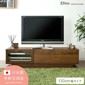テレビ台 ローボード テレビボード 完成品 北欧 木製