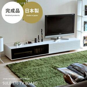 テレビ台 ローボード テレビボード 白 ホワイト 北欧