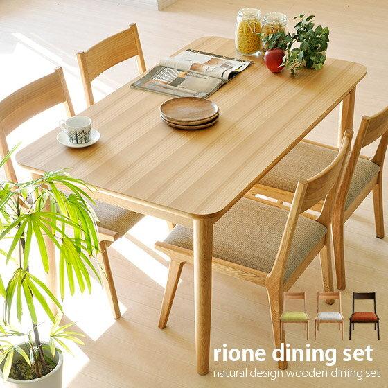 ダイニングセット 北欧 ダイニングテーブルセット 5点セット 木製 ダイニングテーブル ダ…...:air-rhizome:10002263