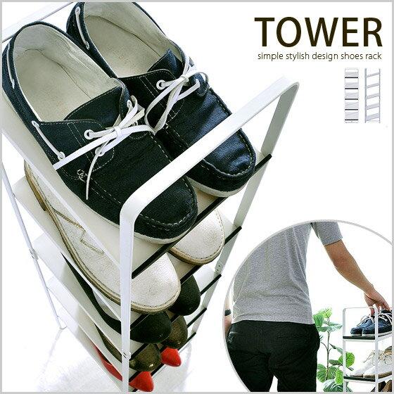 シューズラック 玄関収納 下駄箱 5足 収納 ラック シンプル おしゃれ 収納家具 靴箱 …...:air-rhizome:10002283