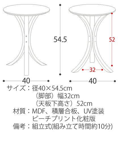 air-rhizome  Rakuten Global Market: 사이드 테이블 나무 테이블 나이트 ...