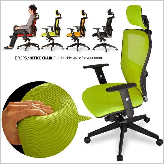 パソコンチェア オフィスチェア デスクチェア キャスター付き イス チェア 椅子 高機能チ…...:air-rhizome:10002127