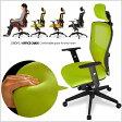 パソコンチェア オフィスチェア デスクチェア キャスター付き イス チェア 椅子 高機能チェア メッシュ 肘付きタイプ ハイバック チェアー ロッキング シンプル おしゃれ DROPS 〔ドロップス〕 グリーン ブラック オレンジ レッド