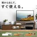 テレビ台 コーナー テレビボード ローボード 完成品 おしゃ...
