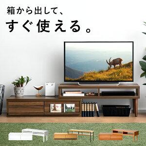 コーナー テレビ台 テレビボード ローボード 完成品