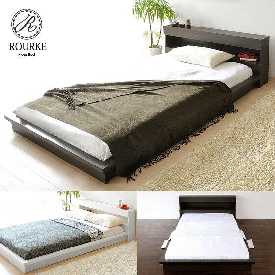 送料無料 ベッド シングル シングルベッド 木製ベッド モダンフロアベッド ローベッド 宮…...:air-rhizome:10001535